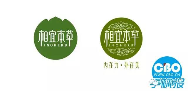 几大广州美妆品牌LOGO升级设计图片