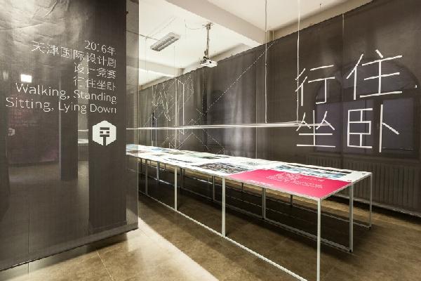 """天津国际设计周之整合的设计文化综合体""""设计互联"""""""