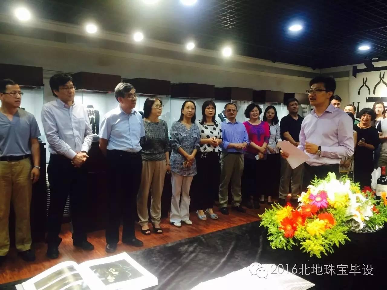 中国地质大学毕业证书